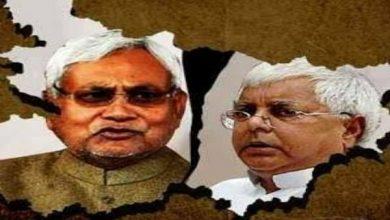 Photo of राजद के नेता मनोज झा ने यह कहा कि प्रशांत किशोर बिहार के विपक्ष का चेहरा नहीं