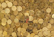 Photo of खुशखबरी ! सबको मिल रहें हैं 86400 रुपये