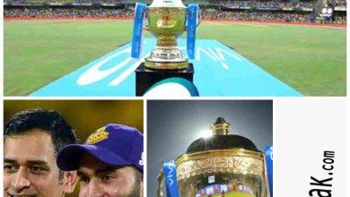 Photo of IPL 2020 की तारीख में बदलाव, कोरोना वायरस के वजह से नई तारीख घोषित!