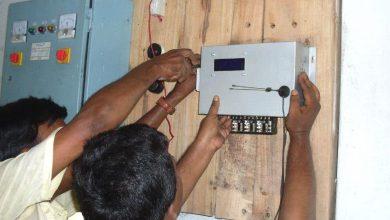 Photo of BIHAR : Electricity बिल नहीं जमा करने और बिजली चोरी  वालों पर शिकंजा कसना शुरू