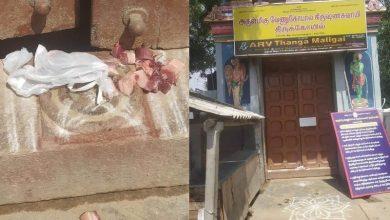 Photo of फिर से फेंका गया मंदिर के सामने मांस, एक सनकी अधर्मी ने इन दोनों पवित्र स्थानों को किया अपमानित