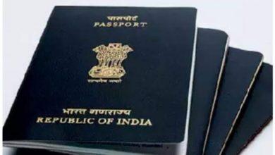 Photo of पासपोर्ट में केंद्र सरकार लाने वाली है यह बदलाव