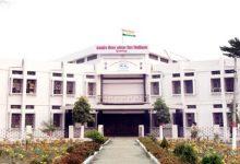 Bihar university theAinak