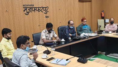 Photo of जिलाधिकारी डॉ. चंद्रशेखर सिंह की अध्यक्षता में कोविड-19 से संबंधित विशेष बैठक