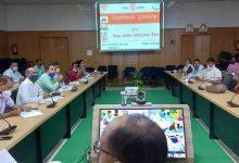 Photo of जिलाधिकारी डॉ० चंद्रशेखर सिंह की अध्यक्षता में समाहरणालय स्थित सभाकक्ष में कई सरकारी योजनाओं की की समीक्षा की गई ।